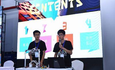 中科大荣获高校智能机器人创意大赛多个奖项