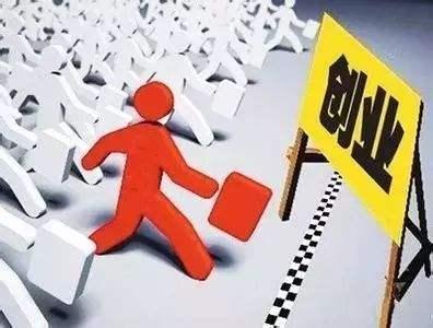 安徽:2万多困难毕业生领取求职创业补贴