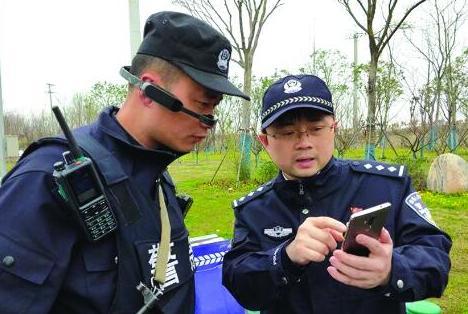 """合肥警方多项""""黑科技""""亮相 戴AR眼镜即可辨嫌犯"""