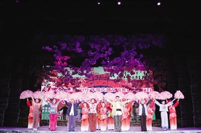 二人台《花落花开》安徽热演