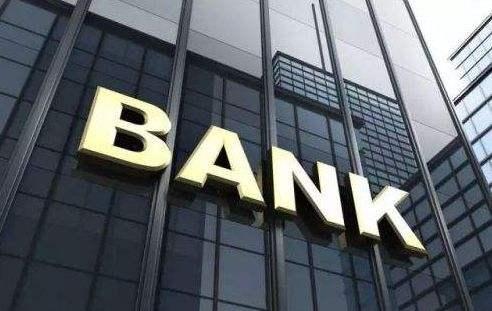 """安徽银行业开展""""质量提升年""""活动"""