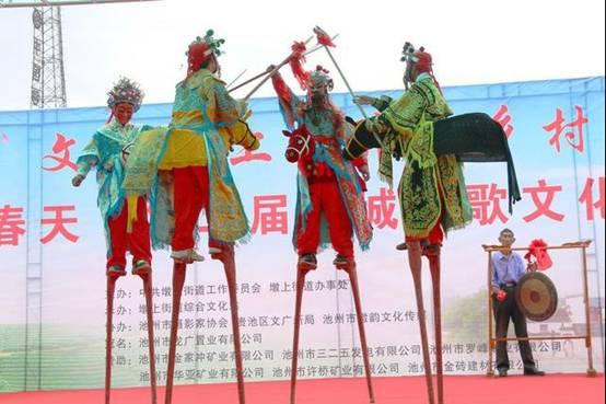 第二届池州市罗城民歌文化艺术节开幕
