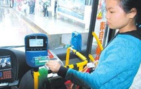 合肥实施新公交票价 6月1日起刷卡90分钟内免费换乘