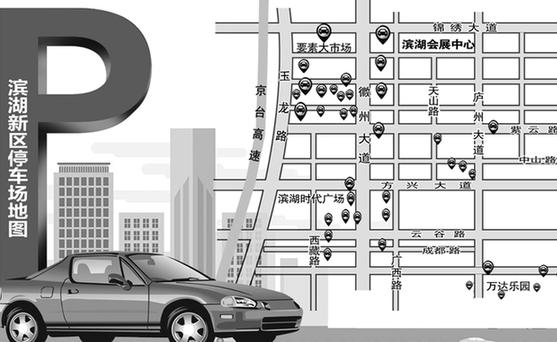 速度收藏!參觀世界制造業大會,這張圖帶您停車