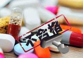 注射液里有可见异物?安徽查处21批次不合格药品