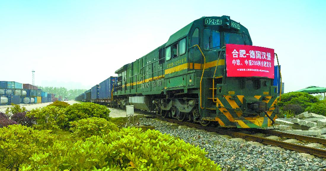 安徽已累計發出中亞班列85列、中歐班列115列