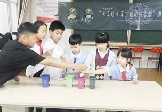 """学校将有""""四色""""垃圾桶 垃圾分类进课堂"""