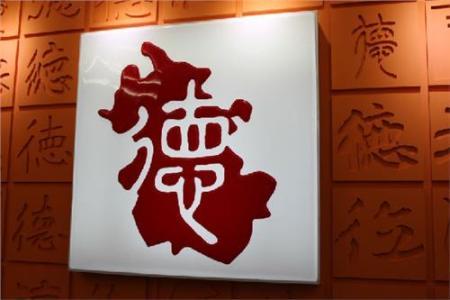 """安徽啟動實施""""好人成名人""""工程 打造道德榜樣"""