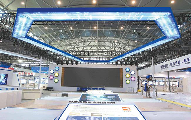 世界制造業大會和中國國際徽商大會布展進行時