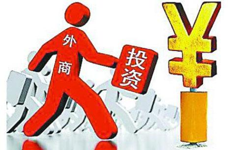 安徽逾千項目誠邀海內外客商投資興業
