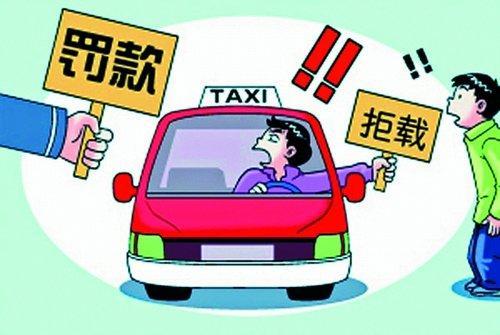 合肥:出租车拒载绕道被全天候视频监控