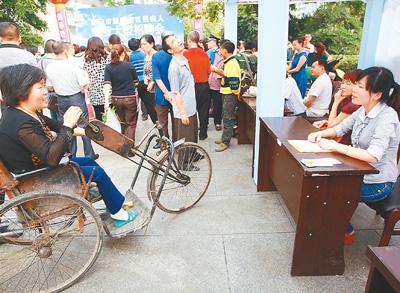 安徽举办高校残疾人专场招聘会 提供就业岗位超千个