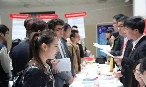安徽发放求职创业补贴 发放人数和金额大幅增长