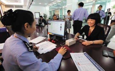 """安徽:智慧警务助力出入境证件办理""""只跑一次"""""""