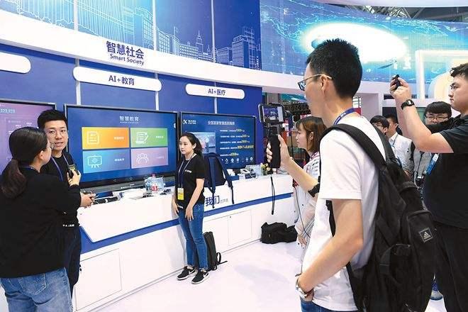 《中国智能家居行业发展白皮书》首次发布