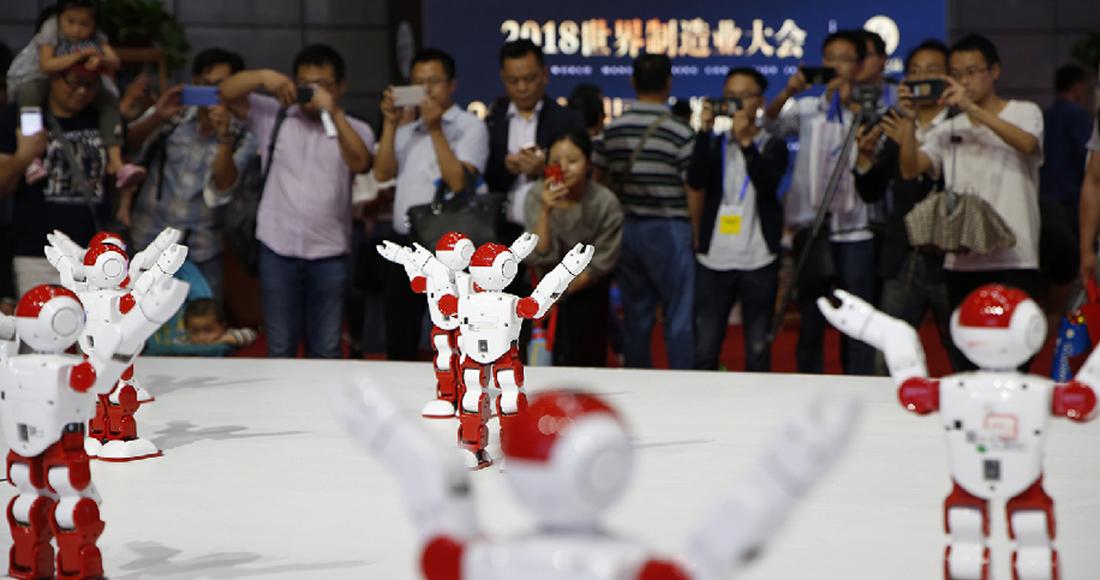 智能科技閃耀世界制造業大會