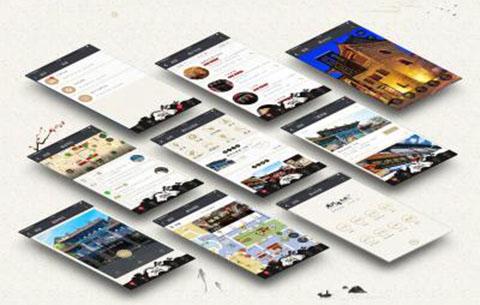 """""""互联网+""""彰显智慧旅游魅力 安徽在10个方面开展创新试点"""