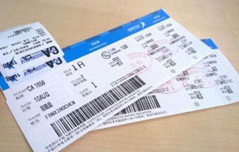 端午还有特价机票 最低1.6折
