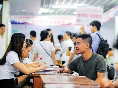 安徽印发2018年就业工作要点 城镇新增就业63万人