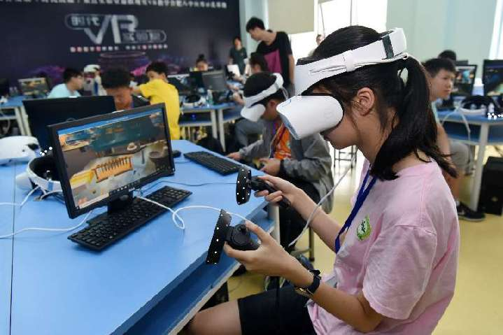 虚拟现实VR教学应用示范基地落户合肥八中