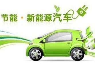 定位舒城 华夏幸福积极布局新能源汽车产业集群