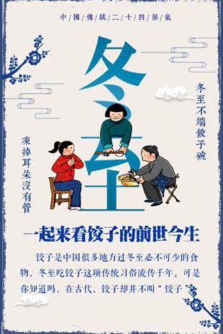 漲知識!一huang)鵠純唇jiao)子的前(qian)世今生(sheng)