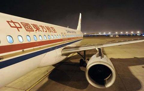 万米高空旅客突感不适 东航客机备降合肥机场