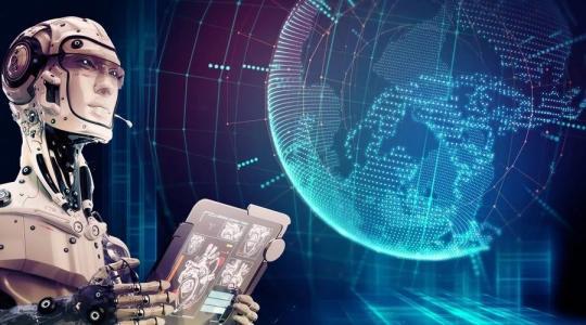 安徽信息工程学院成立大数据与人工智能学院