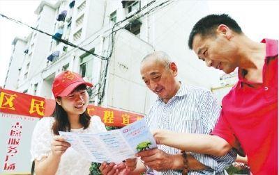 安徽33項民生工程穩步推進 前5月財政撥付資金784.5億元