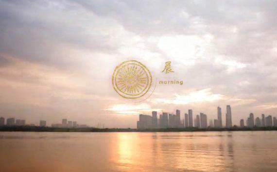 安徽省第十四屆運動會宣傳片、會歌MV發布