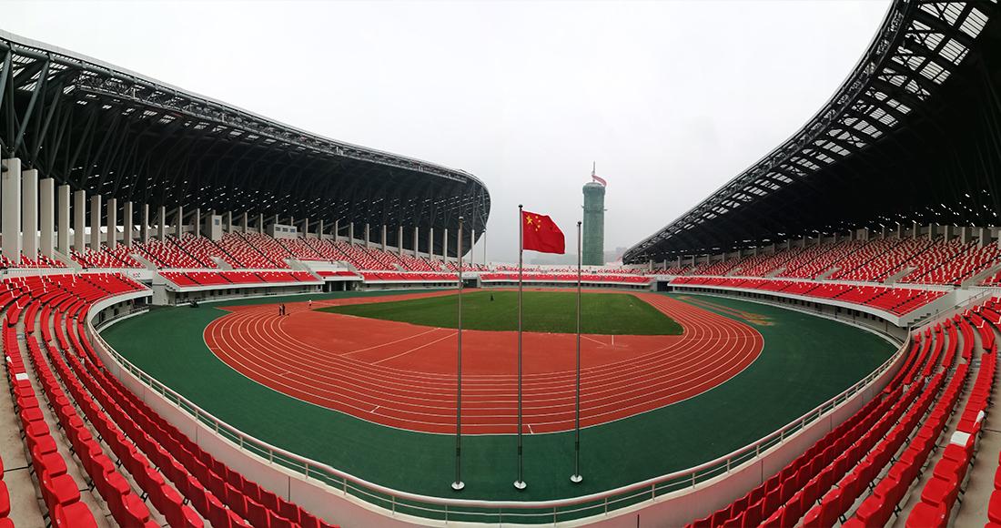 蚌埠市體育中心