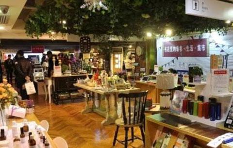 書店+旅遊:邂逅文化新風景