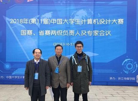 第11屆中國大學生計算機設計大賽數字媒體設計類專業組現場決賽將在巢湖學院舉行