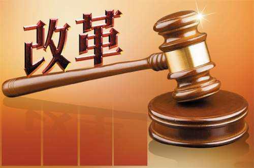 安徽省企業名稱自主申報改革試點工作正式啟動