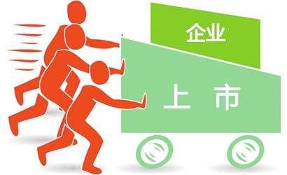 安徽省境內首發上市企業達103家 位居中部第1