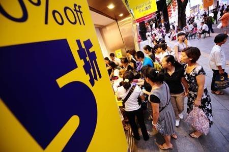 上半年安徽社會消費品零售總額增速全國第3