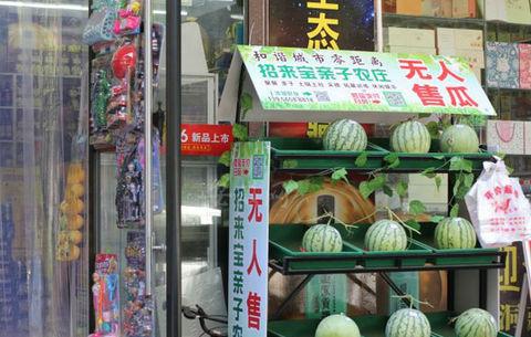 寧國:街頭瓜攤無人看 賣了半月沒人偷