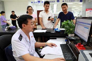 全國省市縣鄉四級新稅務機構全部完成挂牌