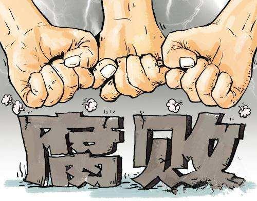 合肥三起扶貧領域腐敗和作風問題被通報