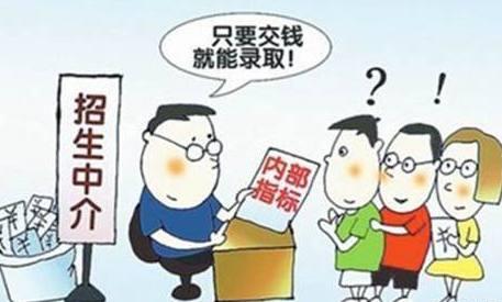 @中考生家長:未達線來我們這,保證有學籍?虛假宣傳