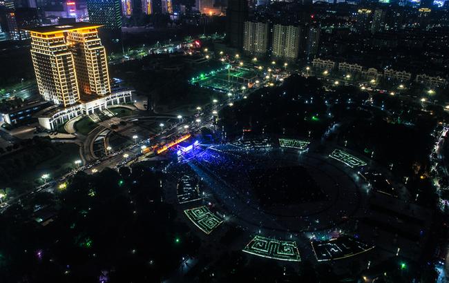 安徽銅陵:首屆青年音樂節開幕