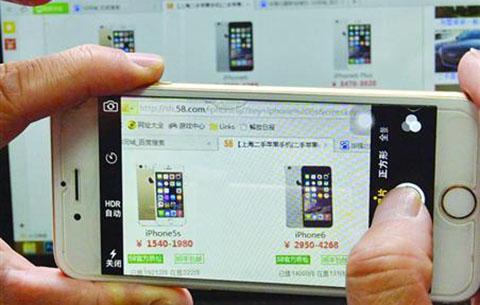 蘋果主板+冒牌配件 網購二手手機有詐