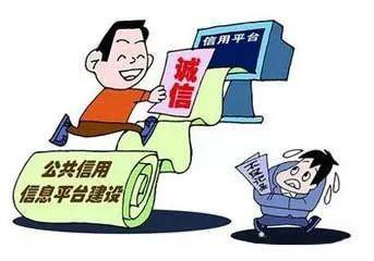 安徽規范公共信用信息歸集共享