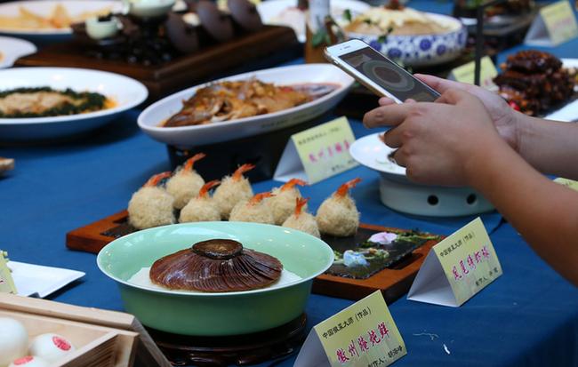 舌尖上的徽州:首屆徽菜美食文化節開幕