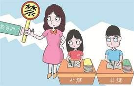 安徽:幫學生補課或由政府買單 將有正規線上平臺
