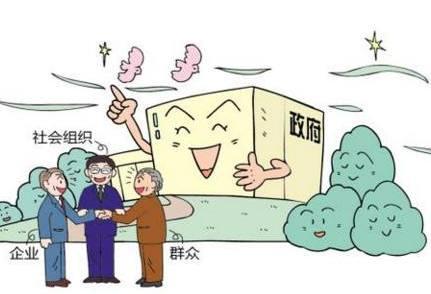 """安徽出臺新版""""政府工作規則"""" 嚴控和規范論壇、慶典、節會等活動"""