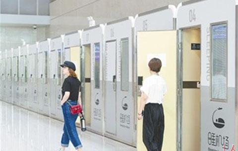"""新橋機場有了""""膠囊旅館"""""""
