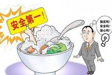 安徽規范養老機構食堂食品安全管理