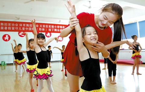 留守兒童的免費舞蹈課
