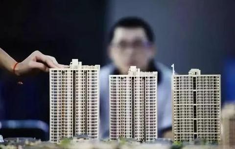 三省法院聯手網拍房産60多套 所獲兩千多萬盤活企業